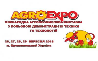 ТОВ «ТАГРІ» на AgroExpo 2018