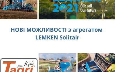 НОВІ МОЖЛИВОСТІ з агрегатом LEMKEN Solitair